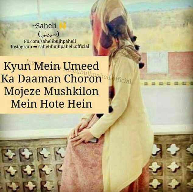 Miracle Of Love Sad Love Quotes: 10+ Images About Shayariii On Pinterest