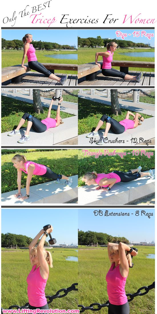 The best tricep exercises for women! Add to the end of your workout for tight toned arms for summer. www.liftingrevolu...
