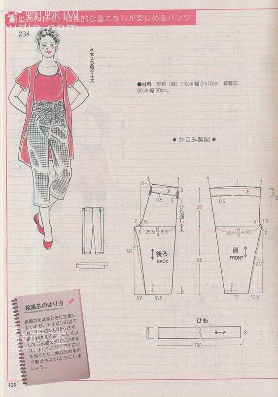 giftjap.info - Интернет-магазин | Japanese book and magazine handicrafts - Lady Boutique 2012-08: