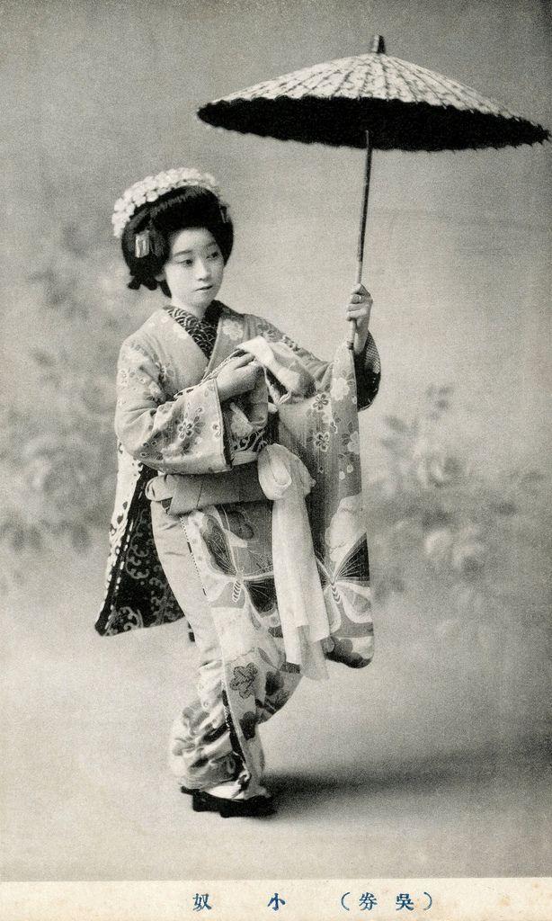 okiya: Geisha Koyakko 1910s (by Blue Ruin1) Geisha Koyakko (小奴) of the Shinbashi hanamachi (geisha district) in Tokyo