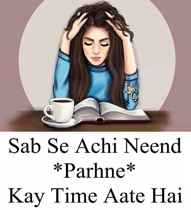 ♡ true .... ....