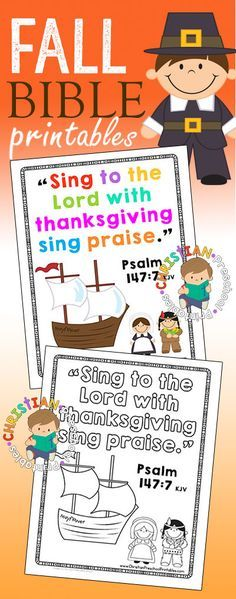 Fall Bible Printables including Pilgrims, Native Americans, Mayflower, Harvest, Pumpkins, Cornucopia and more, Perfect for Sunday School or Fall Unit Study. Free from Christian Preschool Printables
