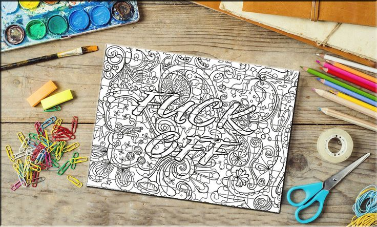 Now selling: Coloring Adult Jigsaw - Mature Jigsaw - Relaxing Coloring - Swear Word - Funny Gift - Gift For Friend - Free Shipping - Colouring Jigsaw https://www.etsy.com/listing/550820181/coloring-adult-jigsaw-mature-jigsaw?utm_campaign=crowdfire&utm_content=crowdfire&utm_medium=social&utm_source=pinterest
