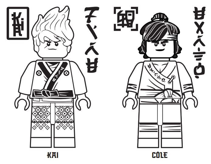17 Free Lego Ninjago Movie Printable Activities Online Games