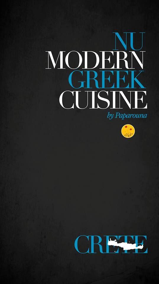 CRETA - NU MODERN GREEK CUISINE