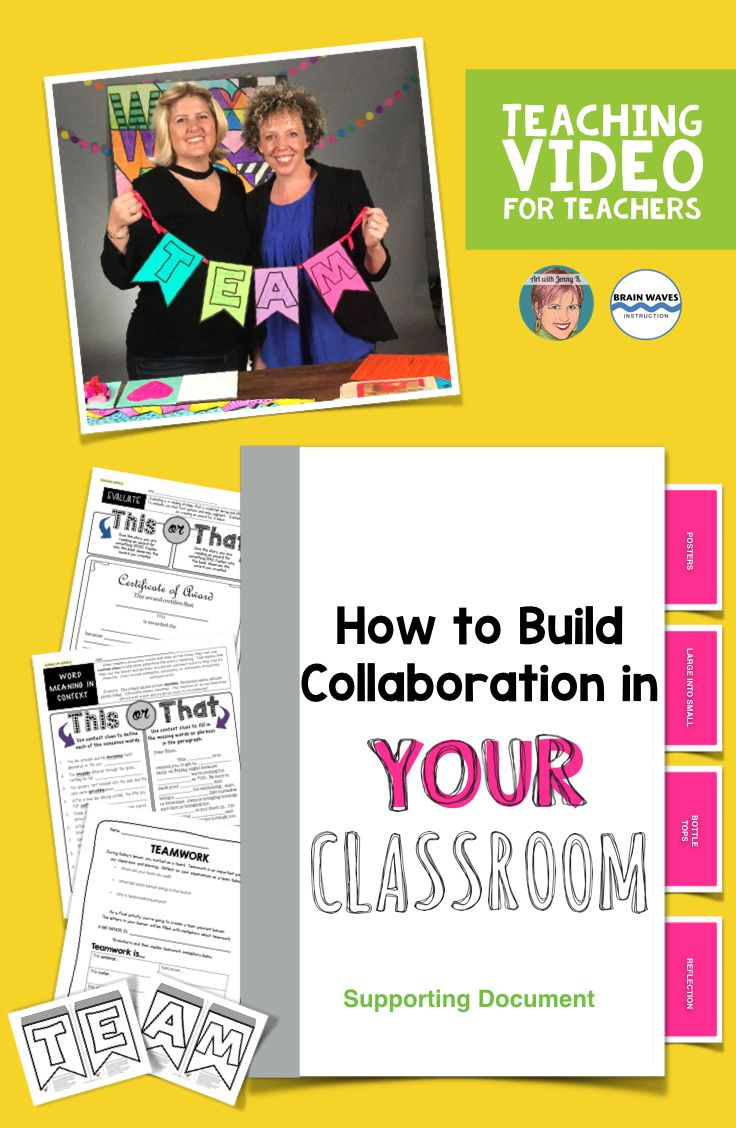 Collaborative Classroom Procedures : Best free teaching resources images on pinterest