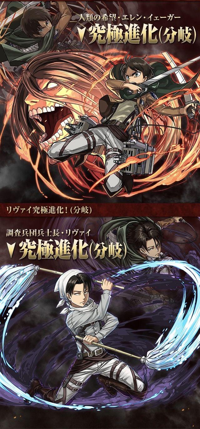Pin by Sakuya Izayoi on 進撃の巨人 Attack on Titan | Comic book ...