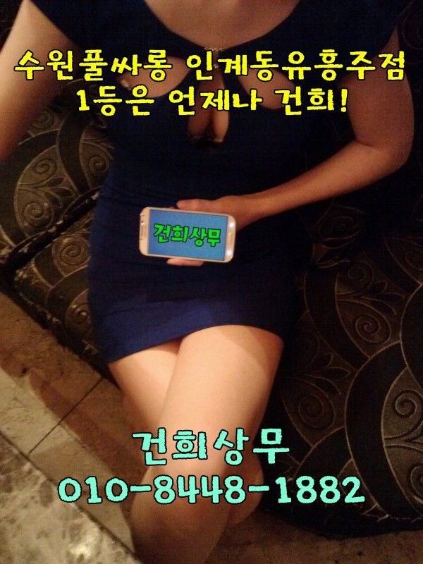 #주소창에:[www.아밤.com]:병점풀싸롱/병점풀싸추천/병점유흥접대/병점풀최저가/병점룸싸롱후기/병점풀사롱 – Medium