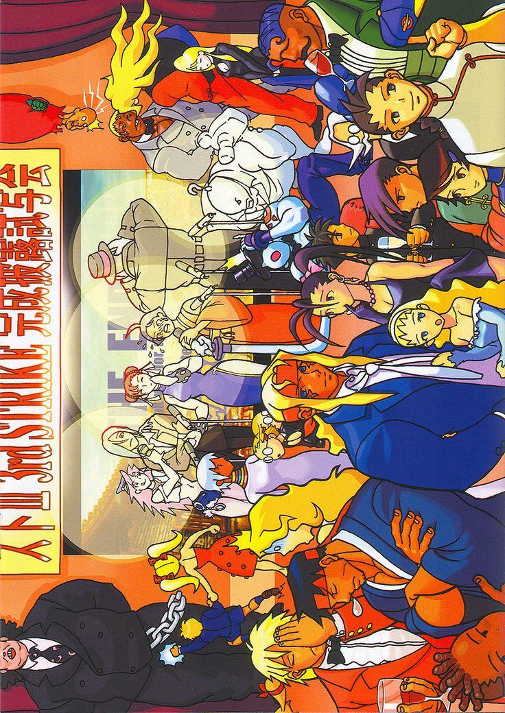 SF#25: Street Fighter III - 3rd Strike