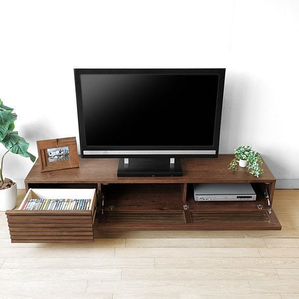 Mer Enn 25 Bra Ideer Om Wooden Tv Stands Pa Pinterest