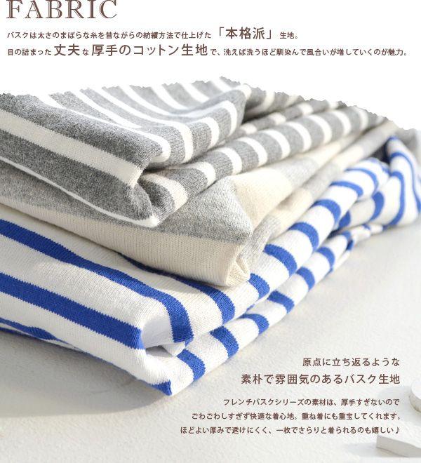 『カワイイ!』に目がない女子のための、スーパーセレクトショップ。神戸を発信源として毎日お洋服や雑貨を配信中です。