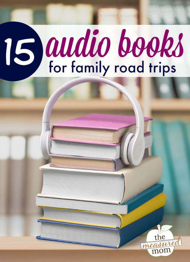 Road trips with little ones can be so long! We like to listen to audio books for kids. Thankfully, these are books the whole family will enjoy!