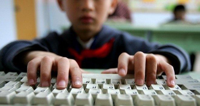 Biblioteca Digital En El Estado De Mexico: Benefit Kids, Free Computers, Don T Affect, Education News, Educational Outcomes, Affect Educational, Educational Ideas
