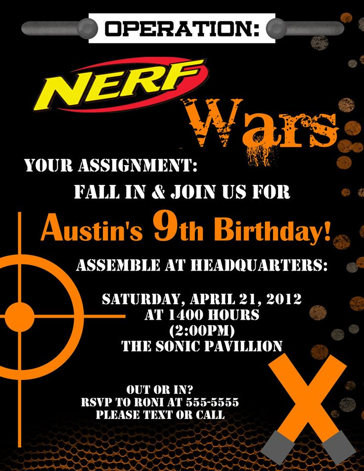 target nerf gun birthday party invitations