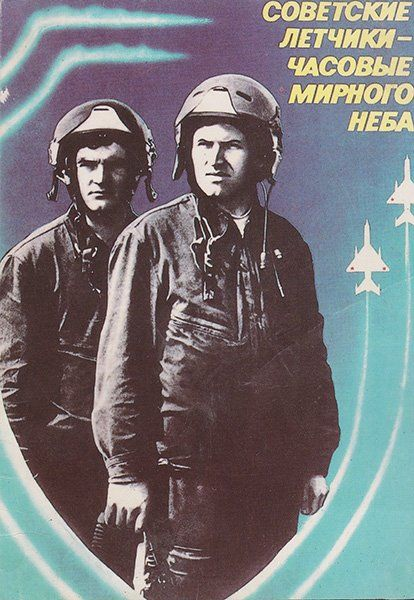 "Martin McGrath on Twitter: ""Found this and thought of @sovietvisuals   ""Soviet airmen: sentries of a peaceful skies"" ... I'm told https://t.co/etjRmDJxiE"""