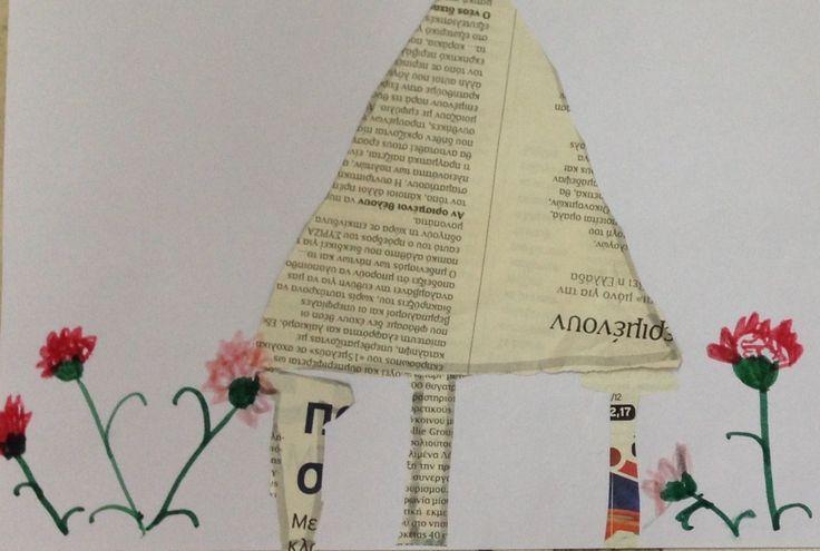 Κολλαζ με εφημεριδα και ζωγραφικη για την ημερα του Πολυτεχνειου