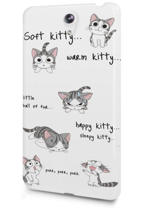 Cute Retro Funny Cat Theory Soft Kitty Warm Kitty Case Cover Design for LeTV Phone