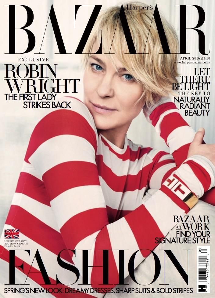 Harper's Bazaar UK April 2016 Cover (Harper's Bazaar UK)