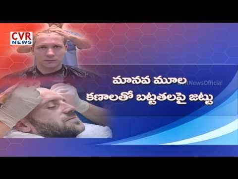 American Scientist invented new technology for Hair Loss Treatment | CVR News -  How To Stop Hair Loss And Regrow It The Natural Way! CLICK HERE! #hair #hairloss #hairlosswomen #hairtreatment Watch CVR News, the 24/7 news channel with exclusive breaking news, special interviews, latest updates on movies, sports and current affairs. Watch the video to find out... - #HairLoss