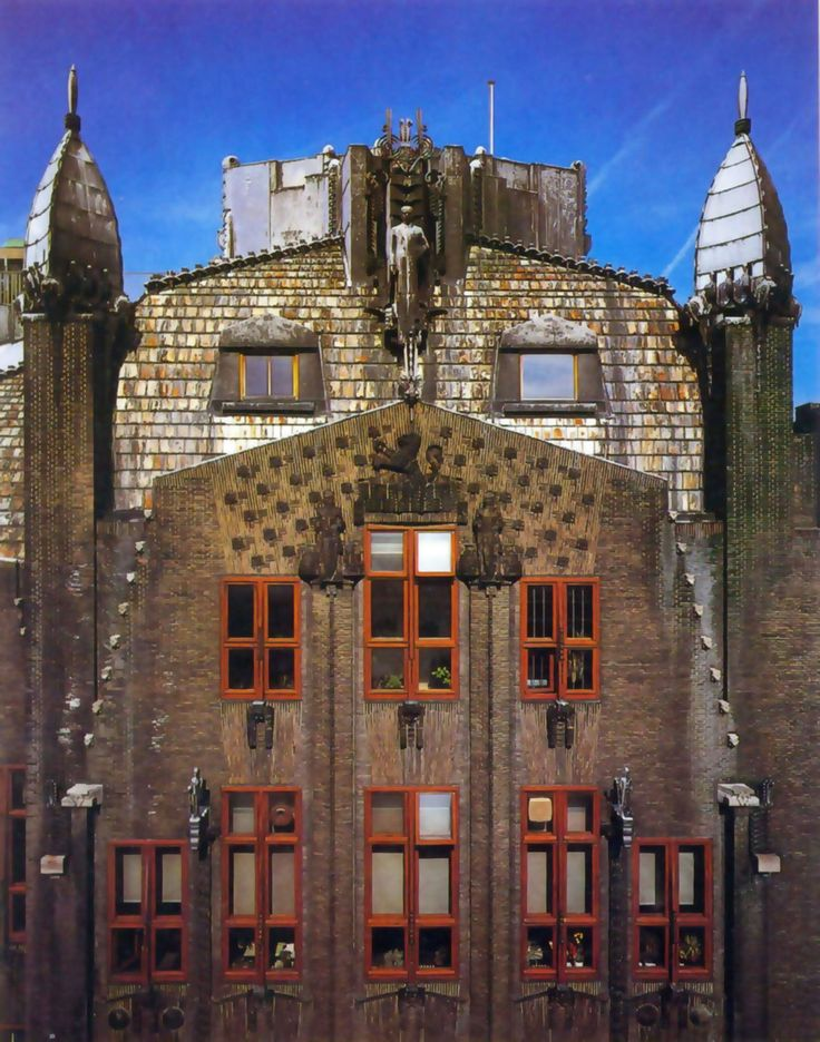 Casa En Amsterdam Hotel Casa Amsterdam A View Of The Courtyard With Steps Leading Up To The