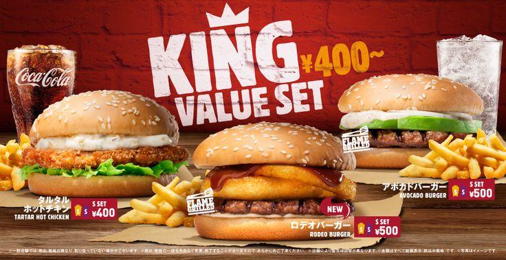 KING VALUE