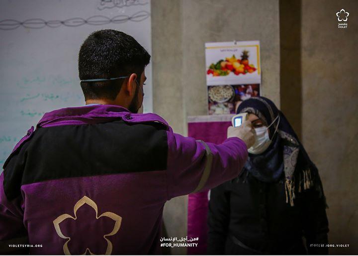 يتخذ فريق بنفسج أفضل معايير الأمن والسلامة ضمن المشاريع الحالية المختلفة من التوعية وفحص المستفيدين تعقيم للأماكن وأيضا ارتداء المواد الواق Bags Violet Fashion