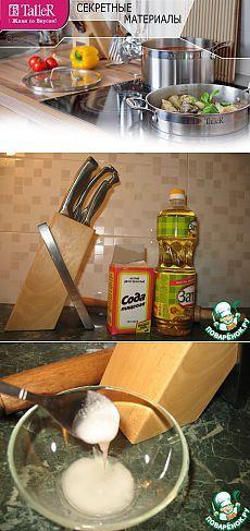 Как удалить жировой налет, грязь с деревянной кухни и одновременно, придать ей первоначальный вид