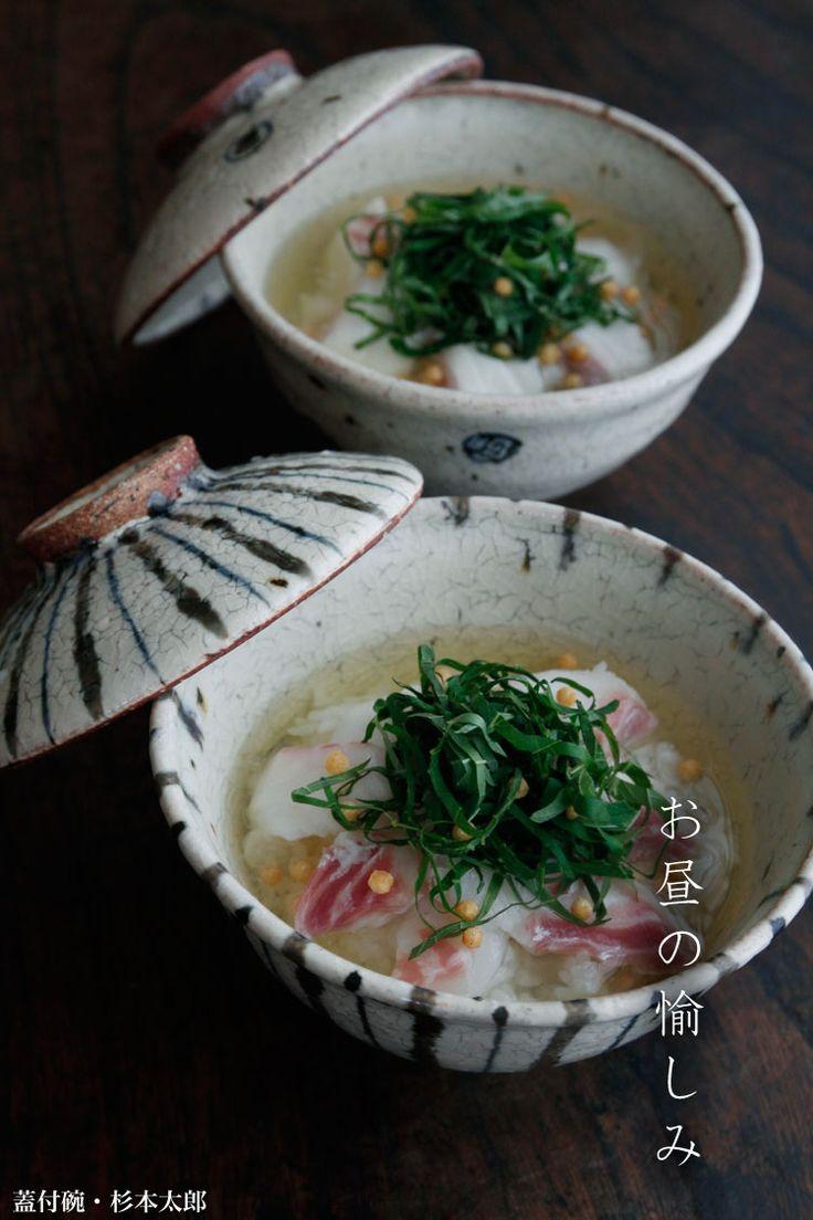 蓋付碗・杉本太郎|和食器の愉しみ・工芸店ようび