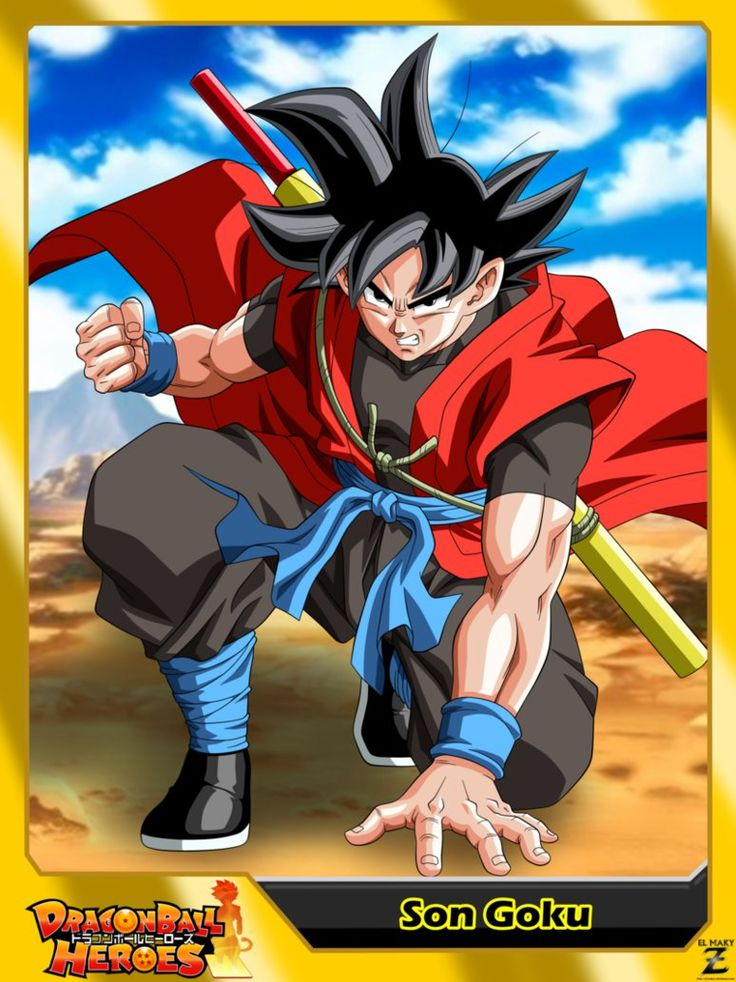 (Dragon Ball Heroes) Son Goku Xeno by el-maky-z.deviantart.com on @DeviantArt