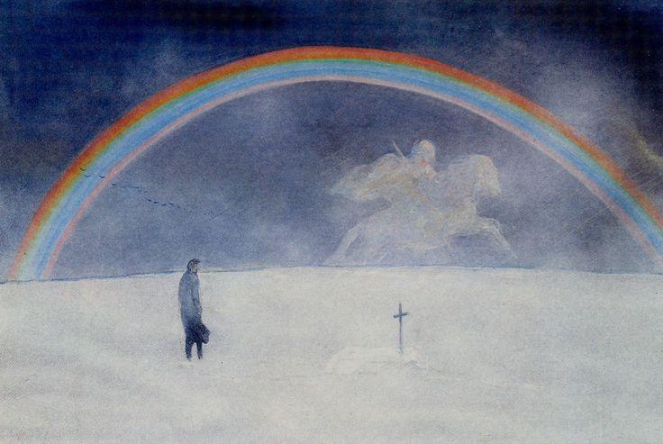 Илья Глазунов. Радуга (Видение).   Ilya Glazunov. Rainbow (Vision).
