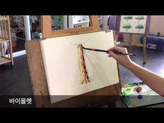 울림북스[오렌지나무] 풍경수채화 이윤자 두번째 - YouTube