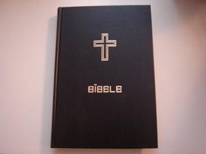 Latvian Bible Treus Version