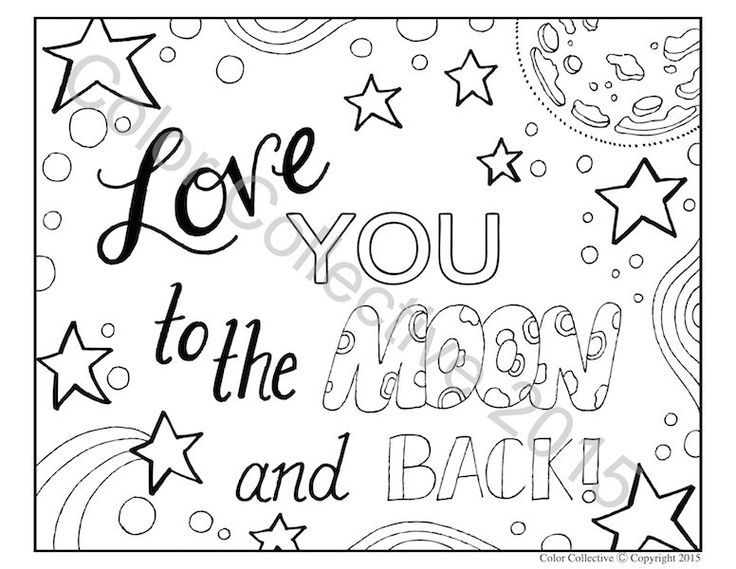 4 Cute Printable Inspirational Quotes Coloring Pages for Tweens ... | 569x736