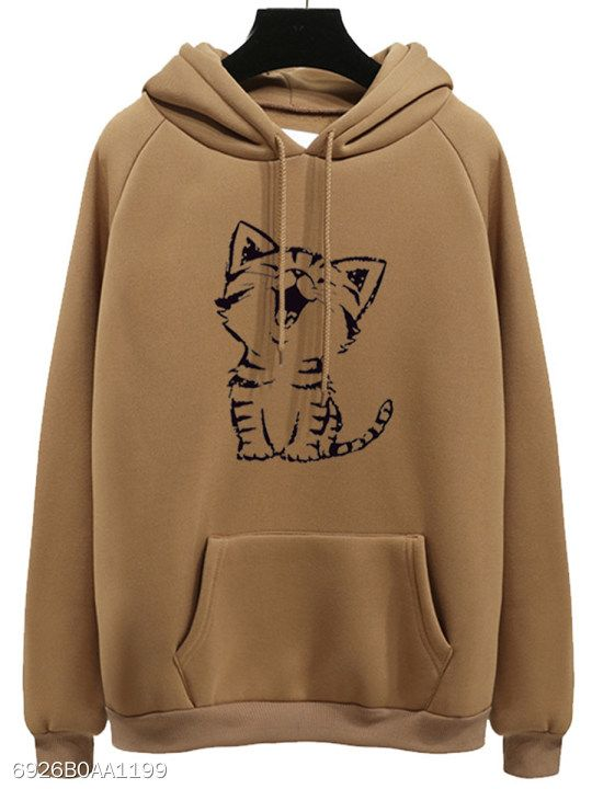 87669c5f3c Hooded Animal Prints Hoodie in 2019 | FASHION TRENDS | Sweatshirts ...