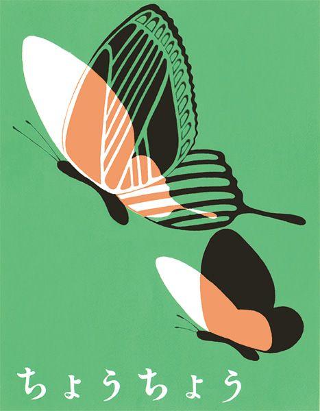 美術への確実な一歩に芸大・美大受験総合予備校|新宿美術学院|学生作品2011年度デザイン・工芸科私立美大コース