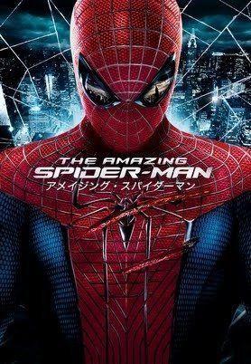 アメイジング・スパイダーマン (字幕版) Amazonビデオ ~ アンドリュー・ガーフィールド, https://www.amazon.co.jp/dp/B00FW5SAS2/ref=cm_sw_r_pi_dp_ZrS-yb1A5JHDF