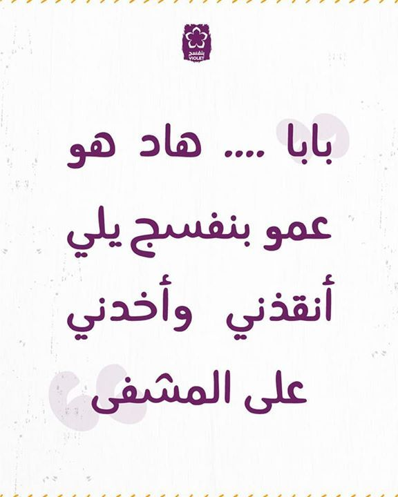 Untitled Math Violet Arabic Calligraphy