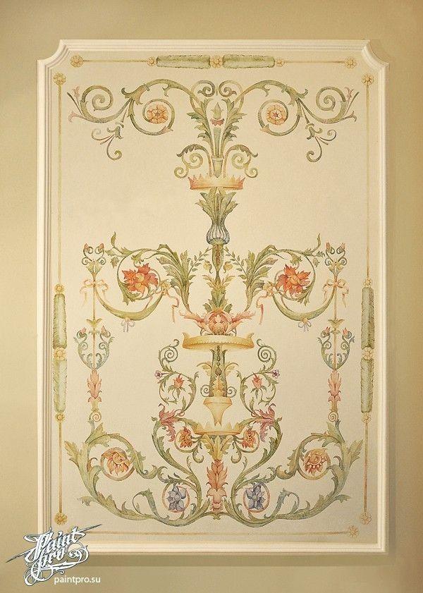 Pin By Naeimehvajari On 4 Ornament Drawing Wall Painting Decor