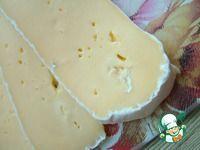 домашний сыр с БЛАГОРОДНОЙ БЕЛОЙ ПЛЕСЕНЬЮ