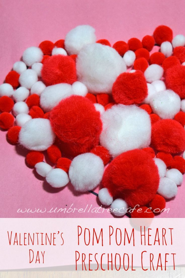 Valentine crafts for kindergarteners - A Great Art Project For Kids To Play With Glue And Pom Poms While Exploring Texture