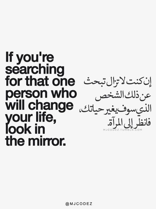 Image via We Heart It #arabic #english #quote #ﻋﺮﺑﻲ