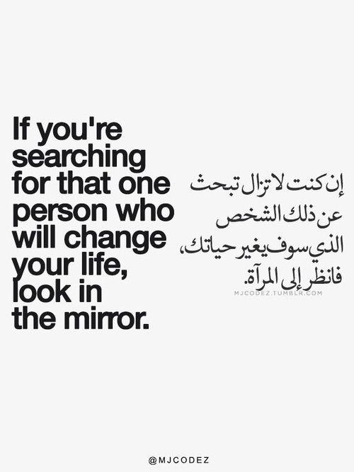 Image via We Heart It #arabic #english #quote #ufecbufeaeufe91ufef2 | tattoos | Pinterest | Heart English and ...