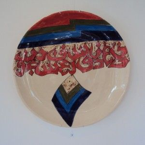Ceramic plate by Thamir Al-khafaji. 40cm diameter. Shop online www.artiquea.co.uk #ceramic #plate #Iraqi #artist