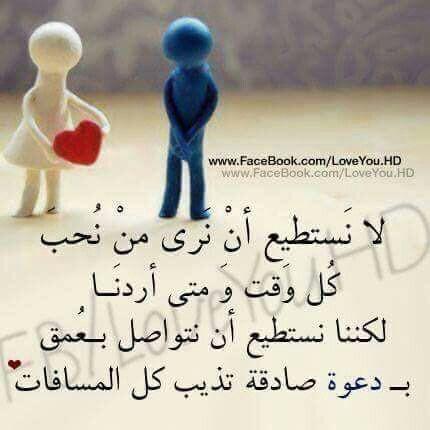 دعوة من القلب: اللهم اغفر لجميع المسلمين والمسلمات الاحياء منهم والاموات. امين
