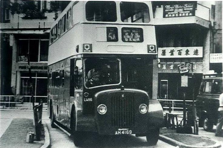Ye Olde Hong Kong bus