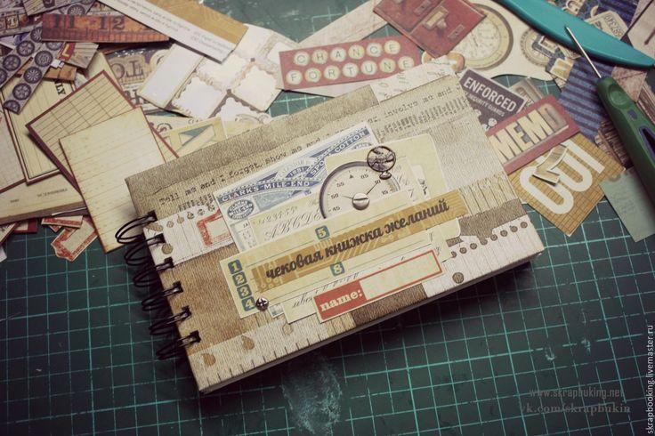Купить Чековая книжка желаний - бежевый, чековая книжка желаний, книжка желаний, блокнот, желания