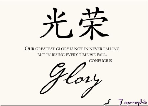 166 Best Calligraphy Images On Pinterest Japanese Calligraphy