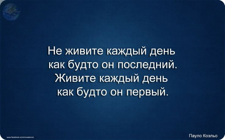 Russian quotes Foreign Language Phrases Pinterest Russian Quotes ...
