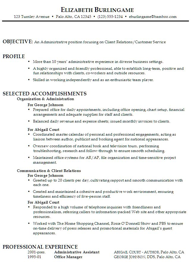 sample function resume for an administrative assistant with focus on client relations   customer