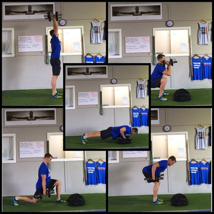 DB Complex: OH Press>DB Squat>Bent Over Row>Reverse Lunge>Push-Up. 5 rounds 10 reps per Movement without dropping weight.